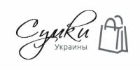 ИНТЕРНЕТ-МАГАЗИН | ТЕКСТИЛЬ/ОБУВЬ, bagukraine.com.ua
