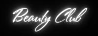 ЖЕНСКИЕ | Интернет-магазин beauty-club.su