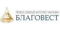 ИНТЕРНЕТ-МАГАЗИН | КНИГИ, blagovest-moskva.ru