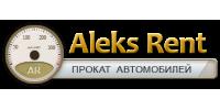 АВТО/ЛОГИСТИКА | Прокат авто Aleks Rent