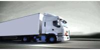 ЛОГИСТИКА, EN   Венгерская транспортная компания