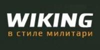 ТЕКСТИЛЬ | Одежда милитари Wiking