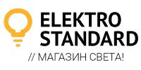 ЭЛЕКТРОНИКА | Светотехника Elektrostandart