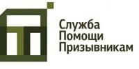 ЮРИСПРУДЕНЦИЯ/ВОЕННЫЕ | Служба Помощи Призывникам