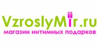 ИНТИМ | Наполнение секс-шопа VzroslyMir.ru