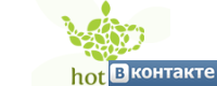 🐱 (VK) [НАПИТКИ] Магазин hottea.ru