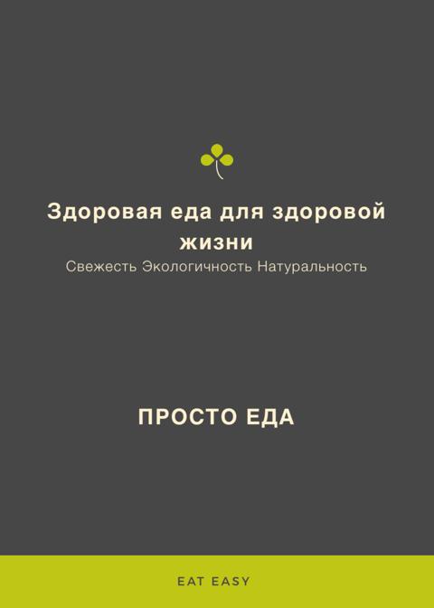 Дизайн логотипа, новое название фото f_0255b009741160d8.png