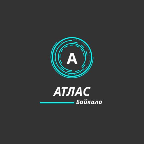 Разработка логотипа Атлас Байкала фото f_3745b03392f75061.png