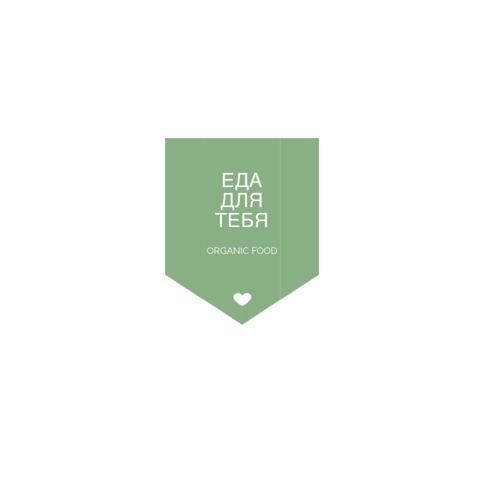 Дизайн логотипа, новое название фото f_8115b009748535e1.png