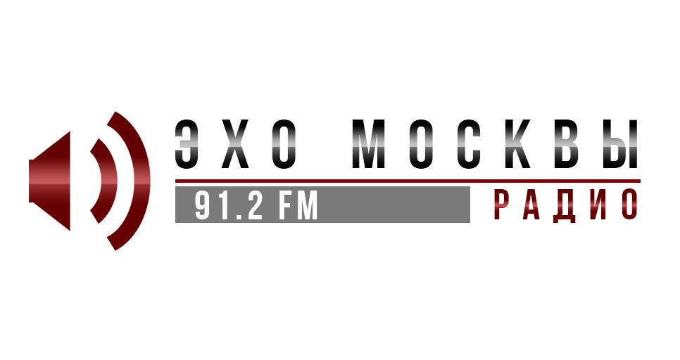 Дизайн логотипа р/с Эхо Москвы. фото f_3845625385865e8f.jpg