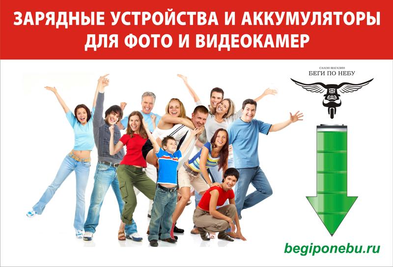 эскиз баннера фото f_632542af0f0b4cf5.jpg