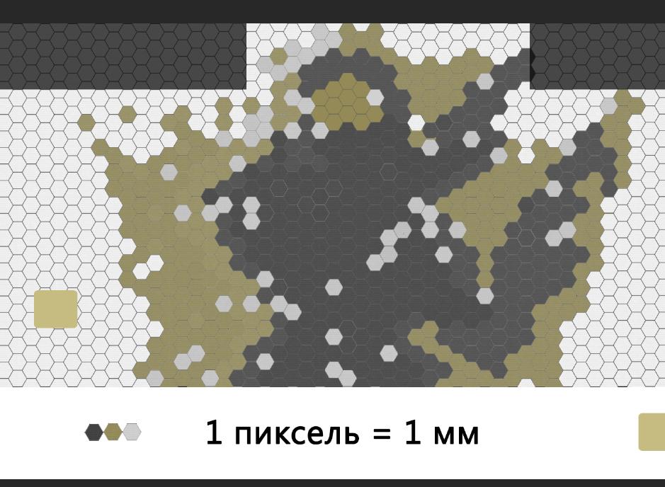 Дизайн кухонного фартука гексагональным пиксель-артом фото f_8465e2703fd8c1ce.png
