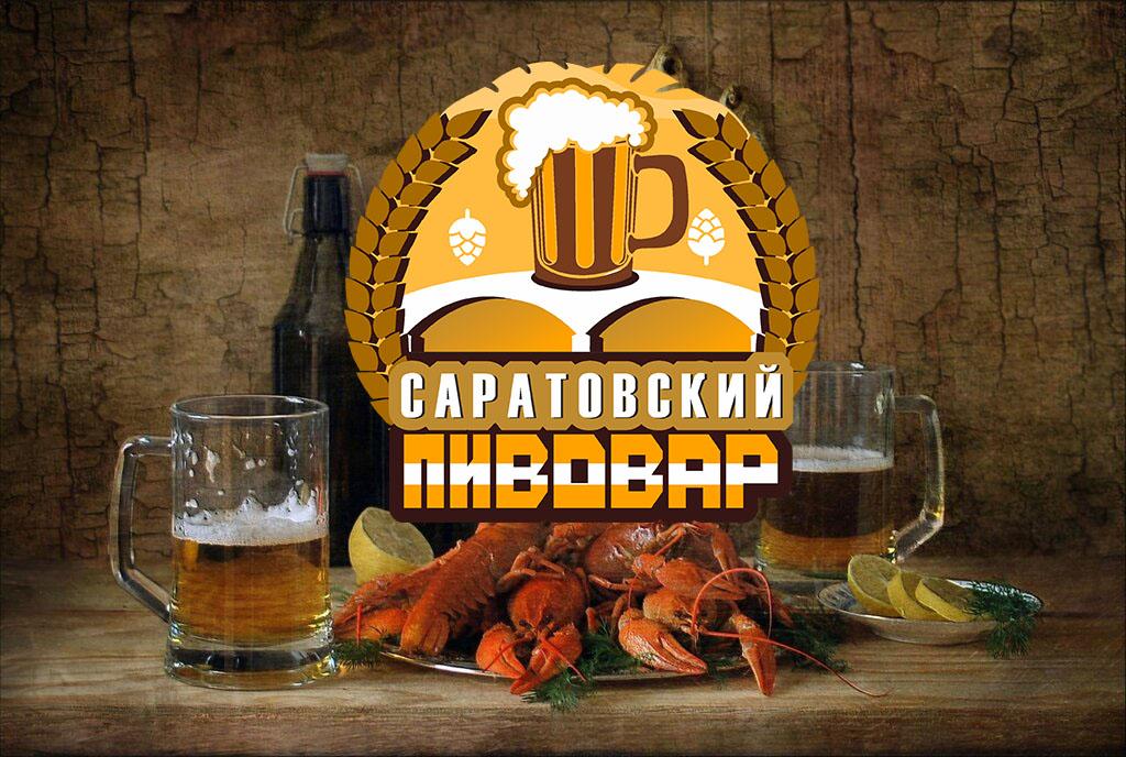 Разработка логотипа для частной пивоварни фото f_0165d7784d8163e7.jpg