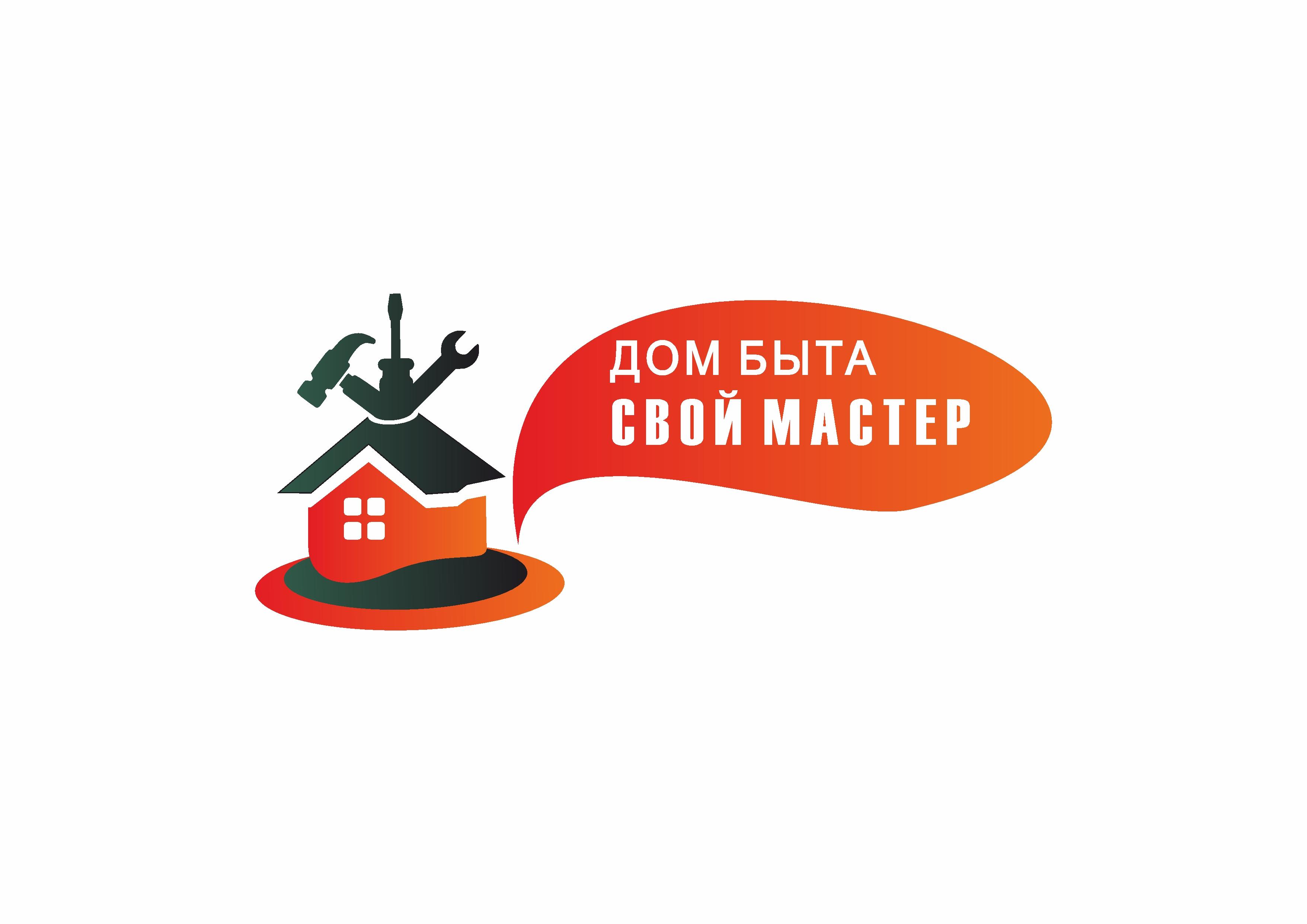 Логотип для сетевого ДОМ БЫТА фото f_0715d752b248a826.jpg