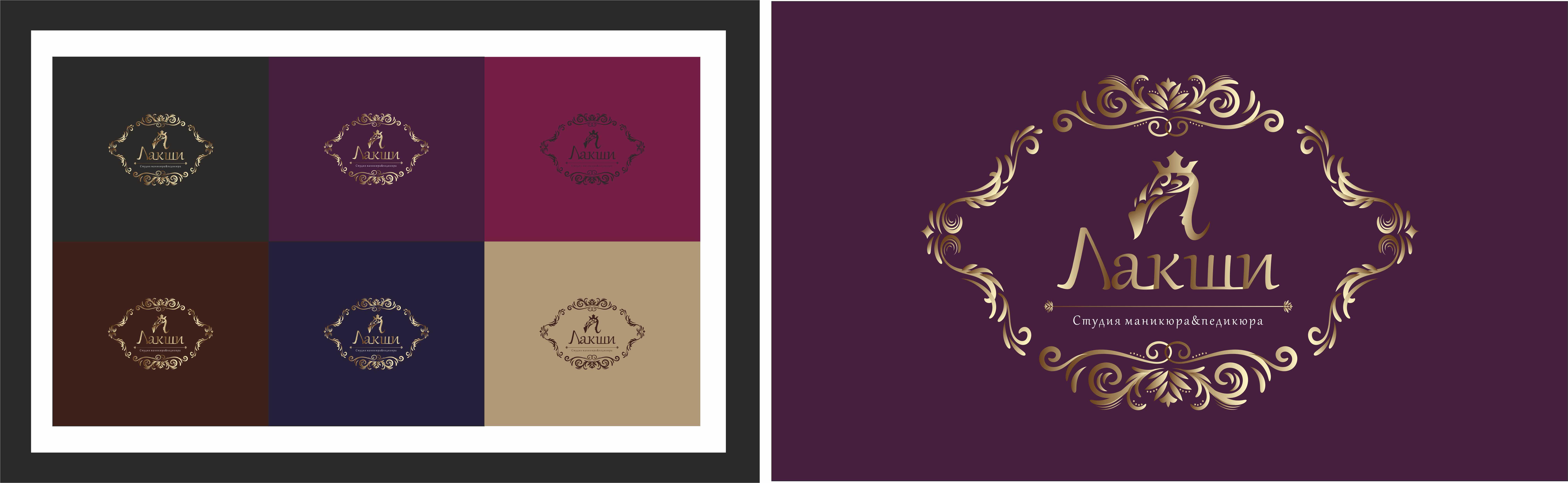 Разработка логотипа фирменного стиля фото f_0815c595e920215e.jpg