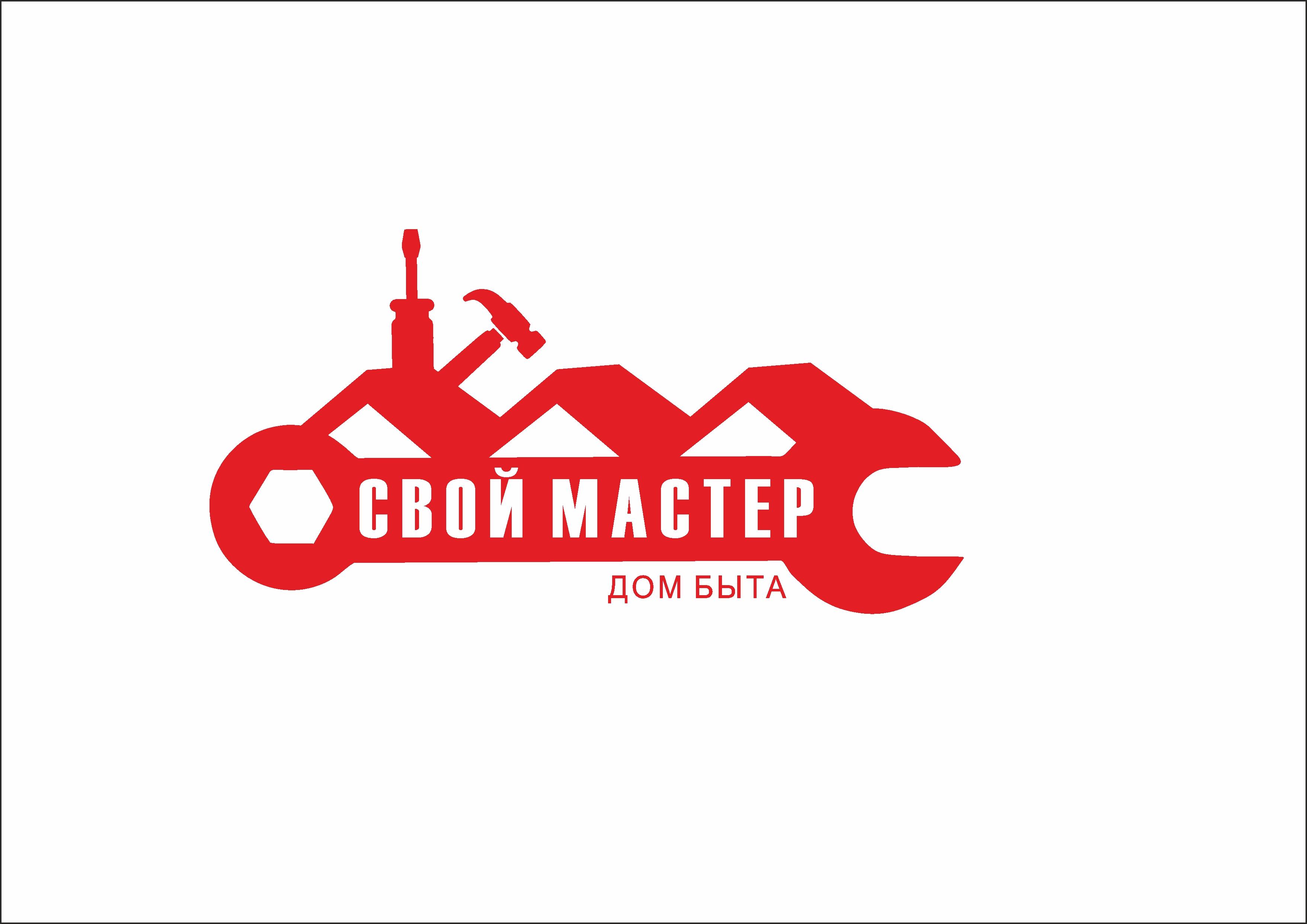Логотип для сетевого ДОМ БЫТА фото f_4835d752c316de4a.jpg