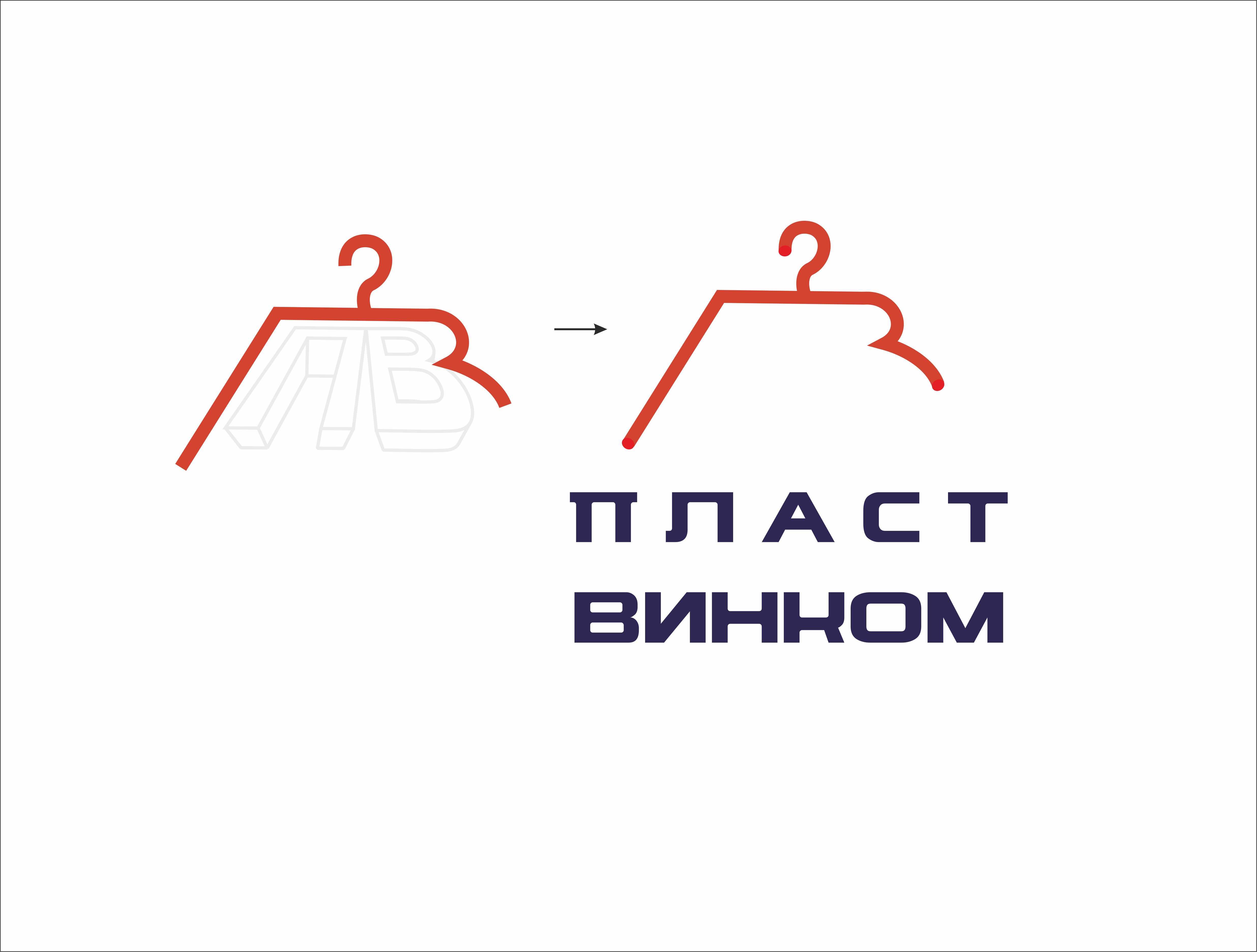 Логотип, фавикон и визитка для компании Винком Пласт  фото f_6345c3c5880ac45f.jpg