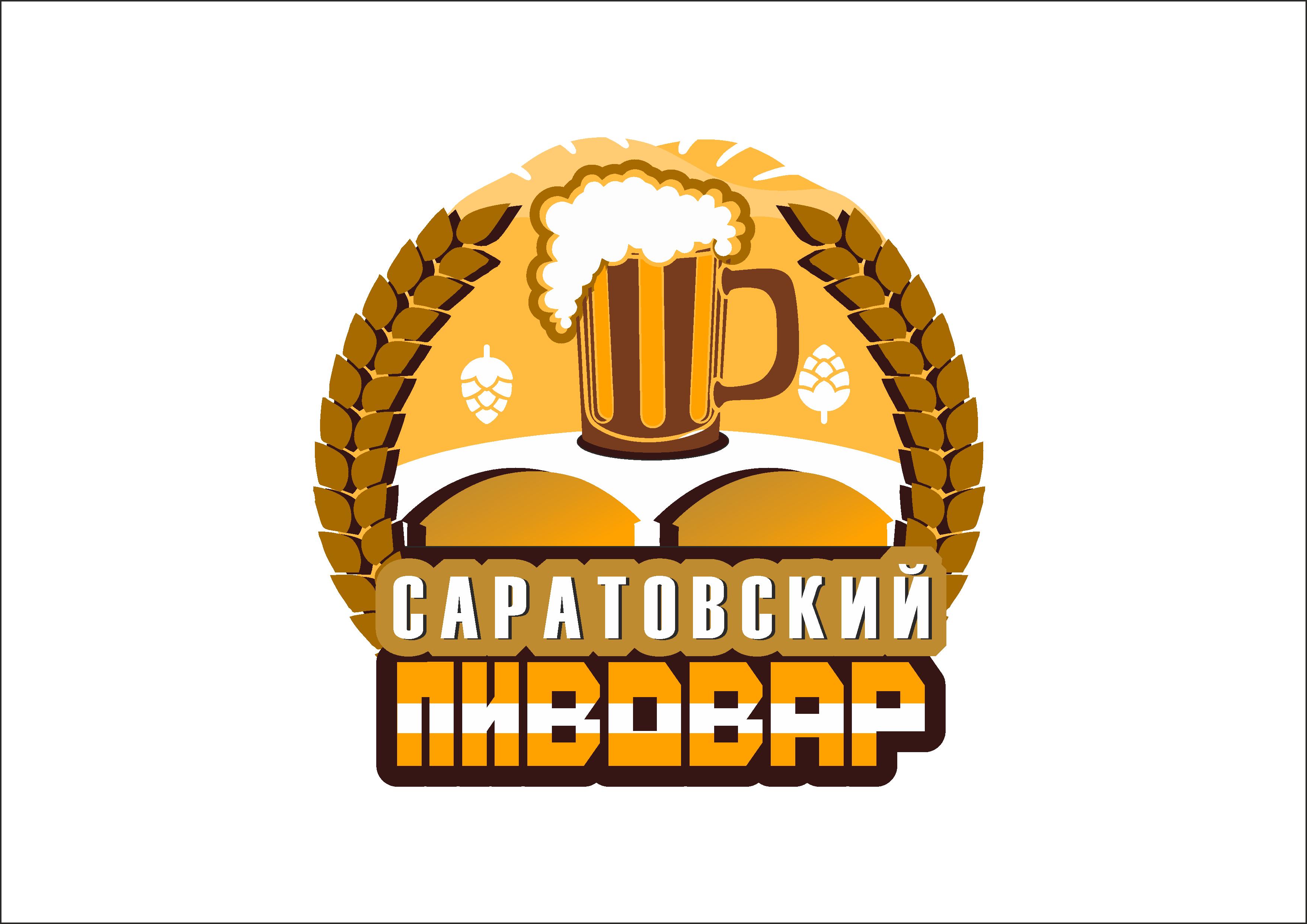 Разработка логотипа для частной пивоварни фото f_9445d7783d4ebacc.png
