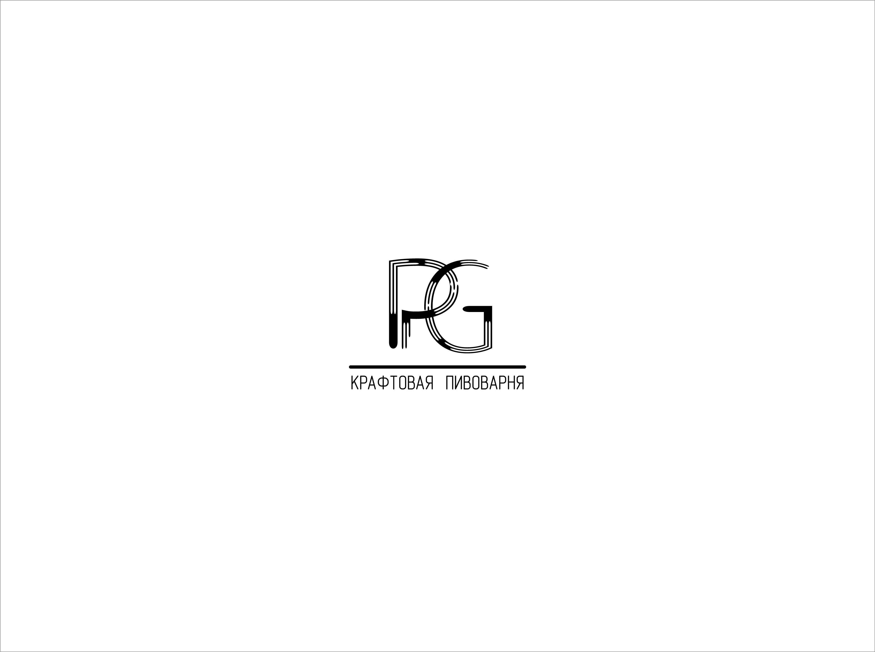 Логотип для Крафтовой Пивоварни фото f_9685cac78d62c6c2.jpg