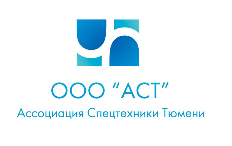 Логотип для Ассоциации спецтехники фото f_32951430ed1577f3.jpg