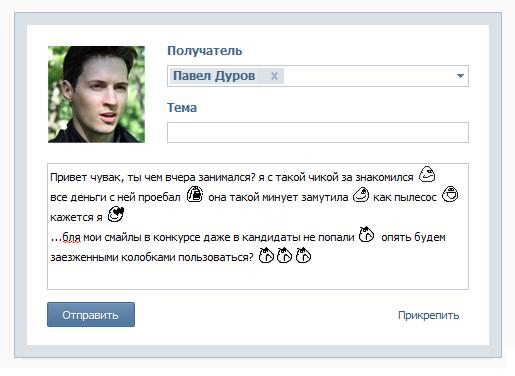 ВКонтакте проводит конкурс-тендер на создание смайлов фото f_4f198b57dfa99.png