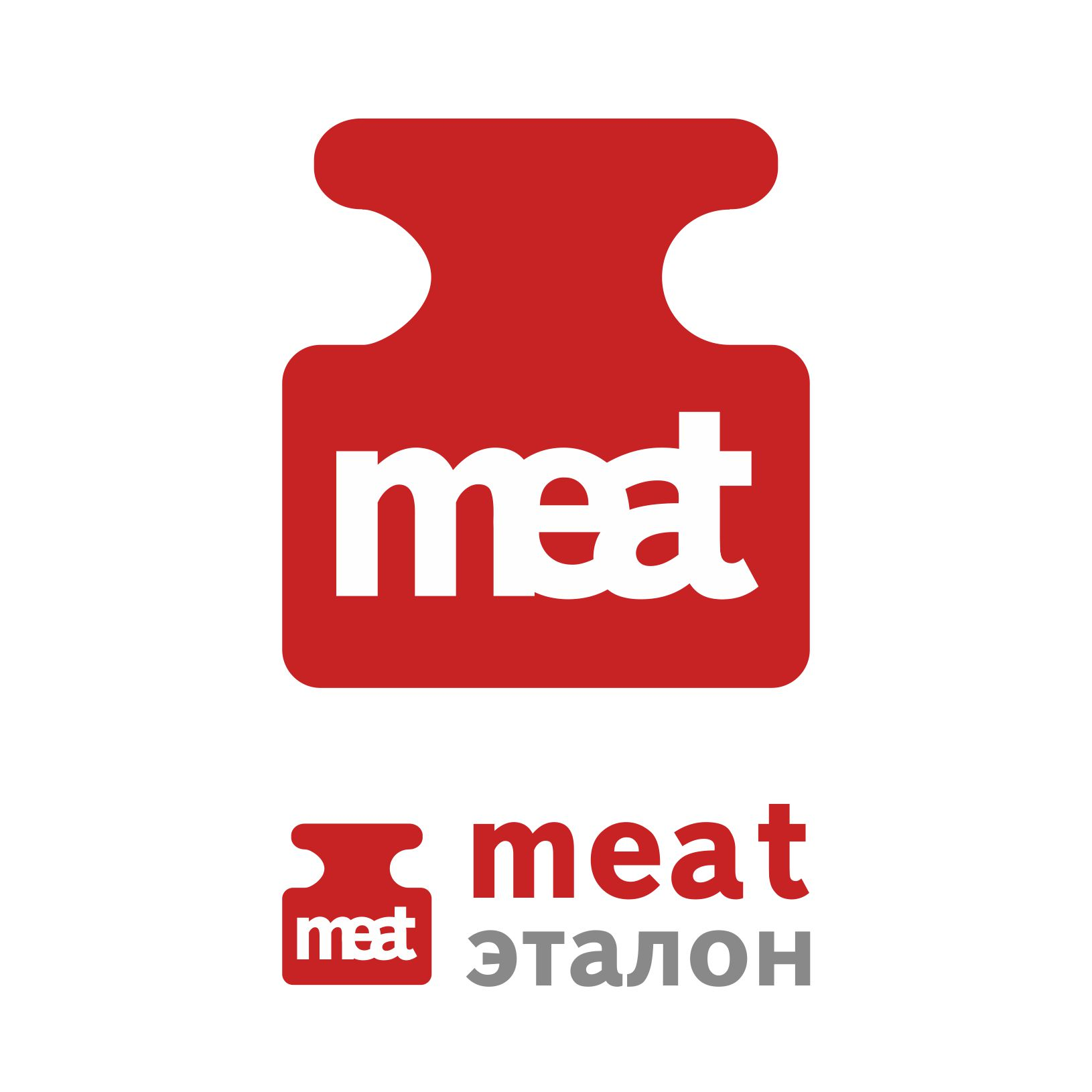 Логотип компании «Meat эталон» фото f_69856f2b5d9b7604.jpg