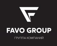 """Favo Group"" Логистика Аутсорсинг Реклама"