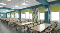Дизайн-проект школьной столовой