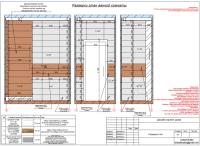 Чертежи по дизайну частного дома 3