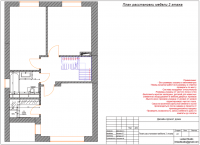 Чертежи по дизайну частного дома 1