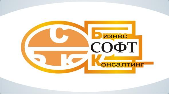 Разработать логотип со смыслом для компании-разработчика ПО фото f_504a32b002ded.jpg