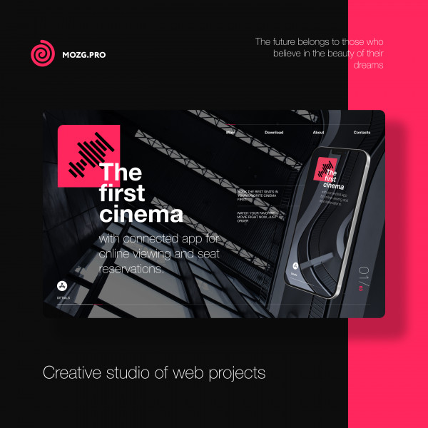 Cinema App design