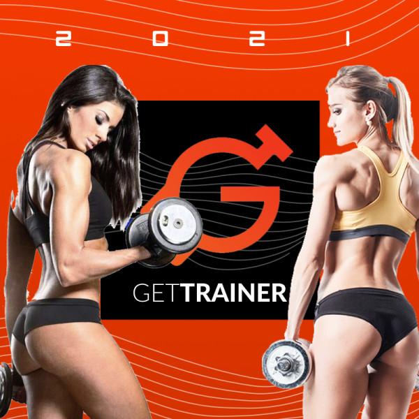 GetTrainer - сервис поиска тренеров + приложения iOS и Android