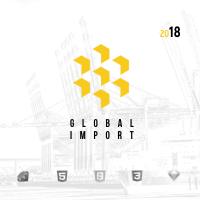 Международный импорт товаров