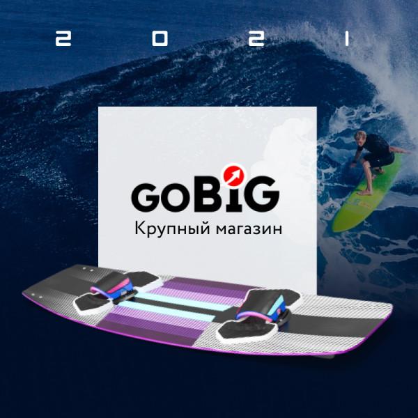 GO-BIG - крупный и сложный интернет магазин )