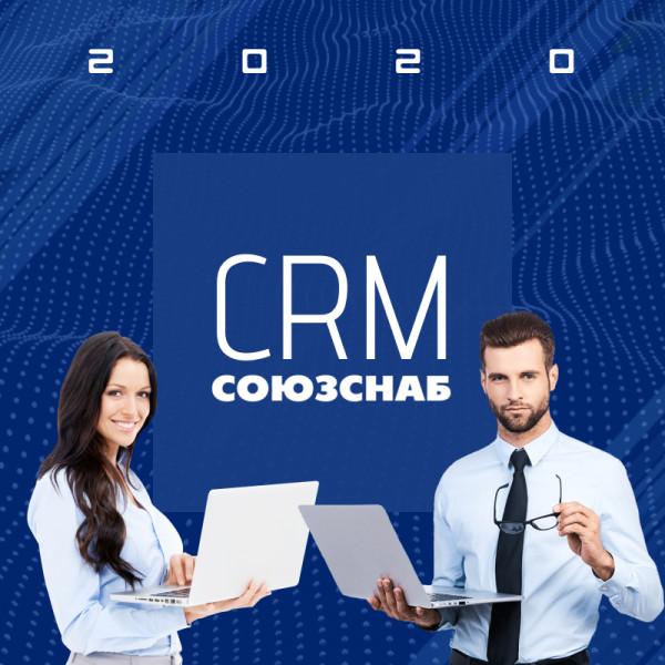 CRM - сложная индивидуальная разработка.