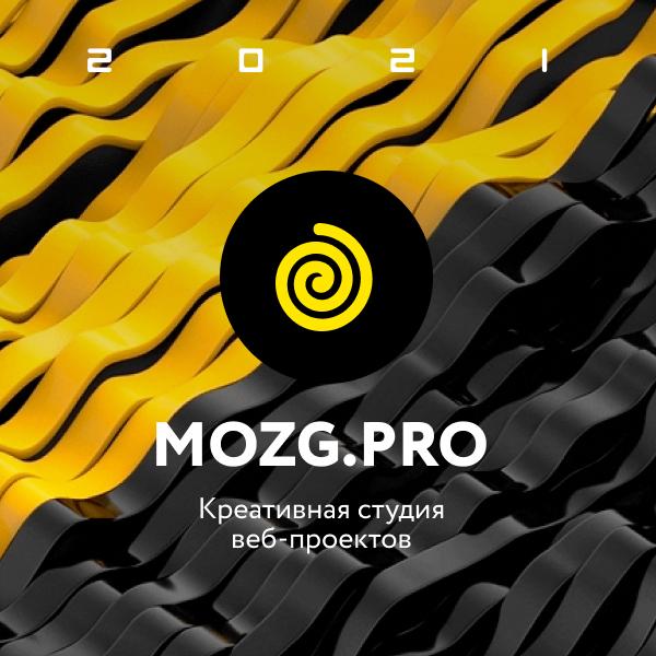 DIGITAL.MOZG.PRO