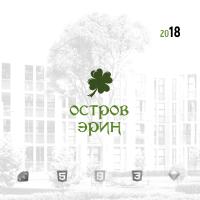 Новостройки - Квартал