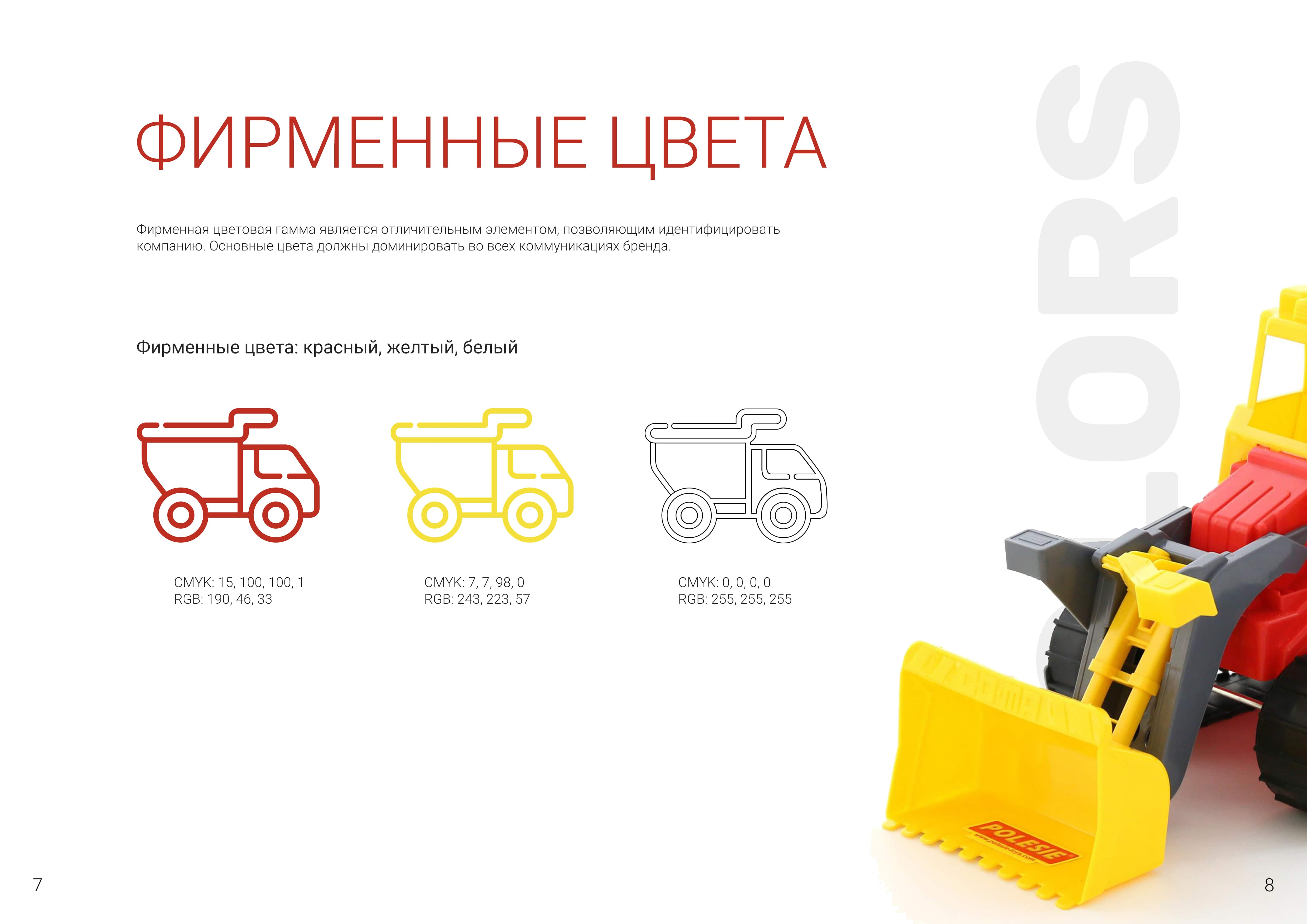 Разработка фирменного стиля на основании готового логотипа фото f_2605aba494267165.jpg