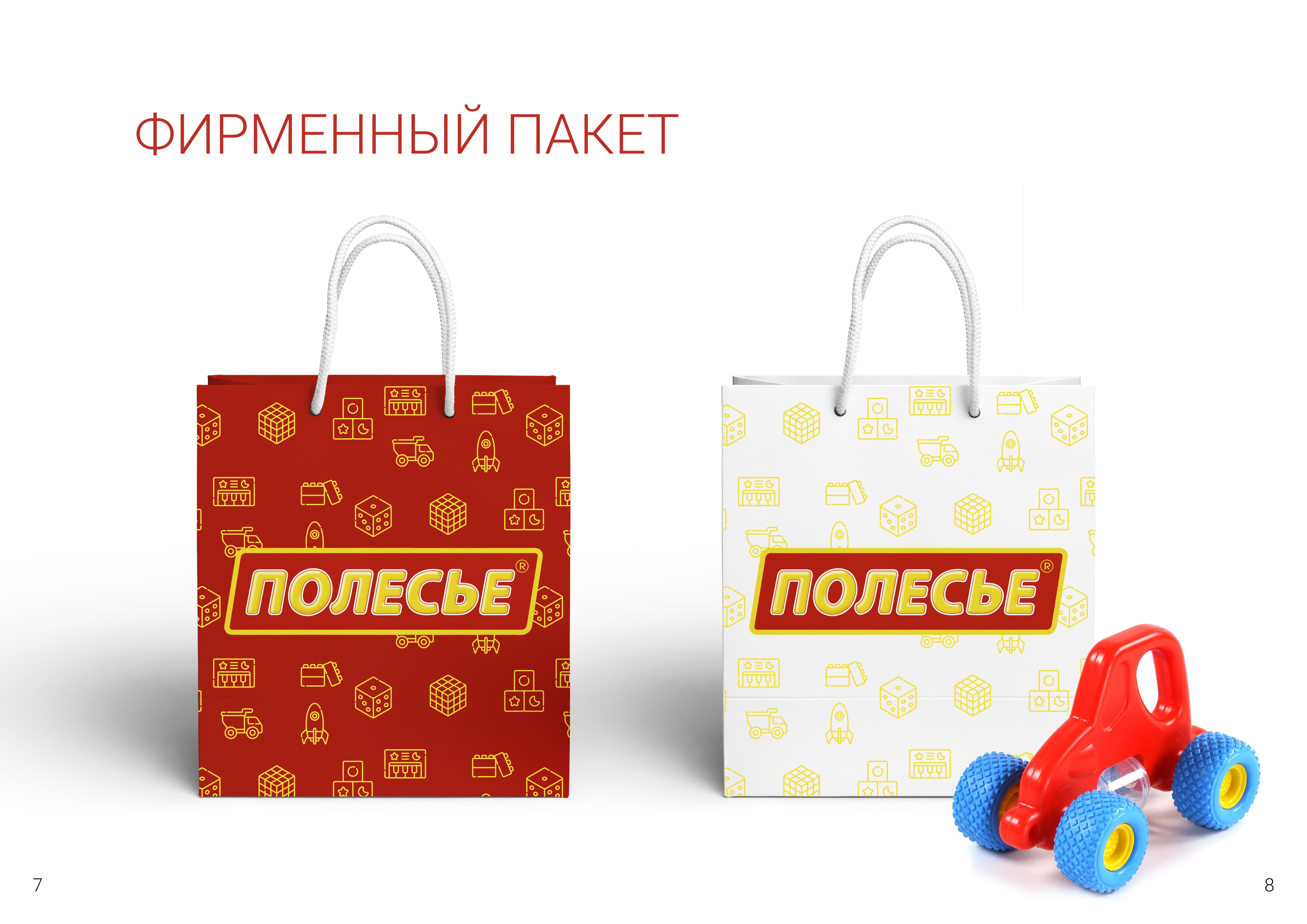 Разработка фирменного стиля на основании готового логотипа фото f_8645aba495a0bd97.jpg
