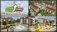 Жилой комплекс Новый Курск