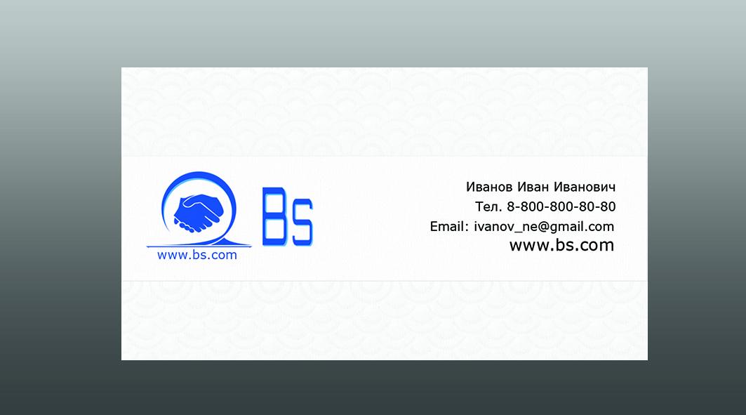 Логотип + Визитка Портала безопасных сделок фото f_8585363b3af553ad.jpg