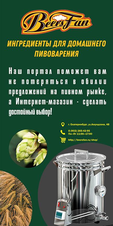 Разработать рекламный флаер и РОЛЛ-АП + фото f_9245a58d9c347aa0.jpg