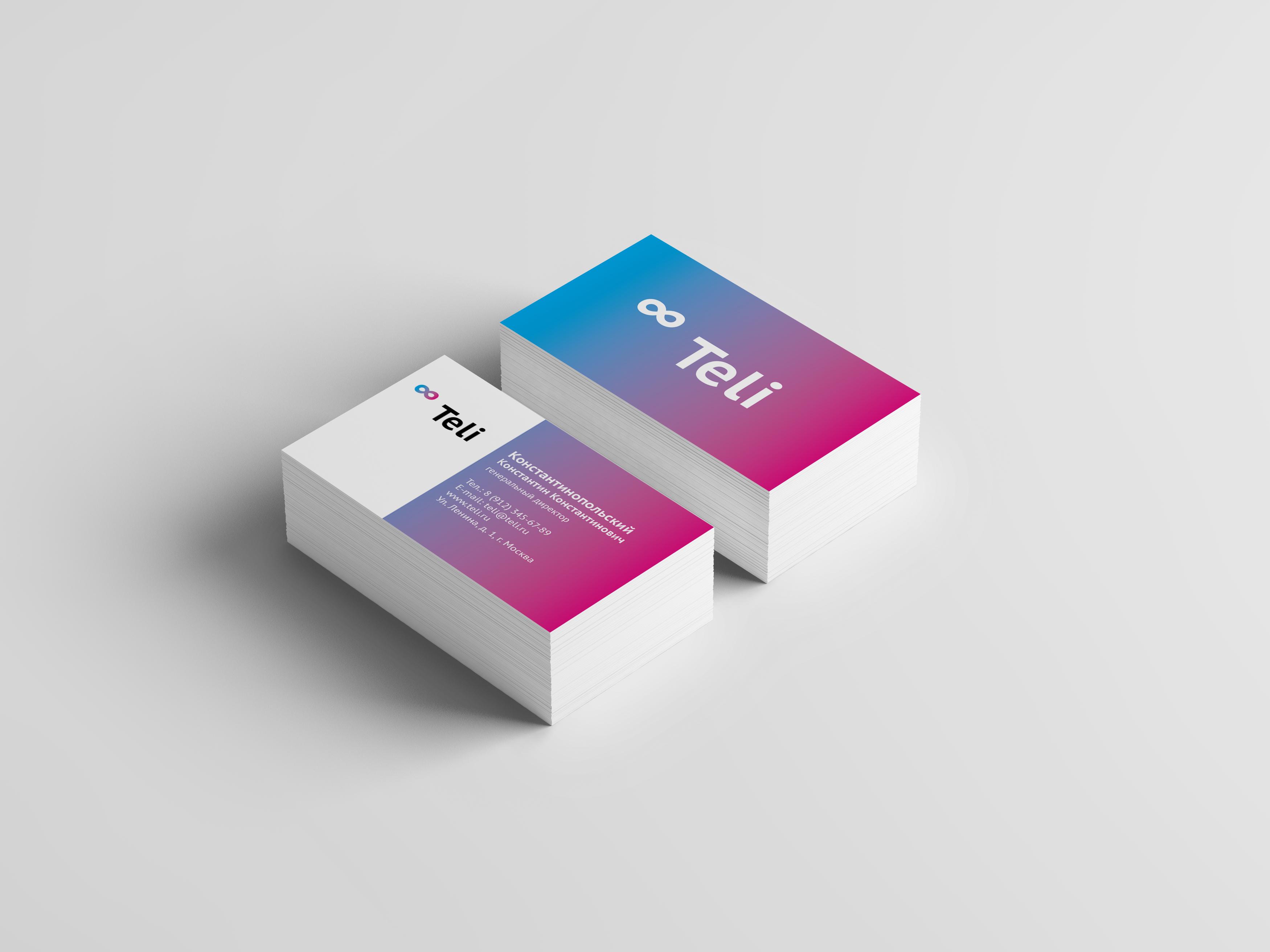 Разработка логотипа и фирменного стиля фото f_28358f7c31050171.jpg