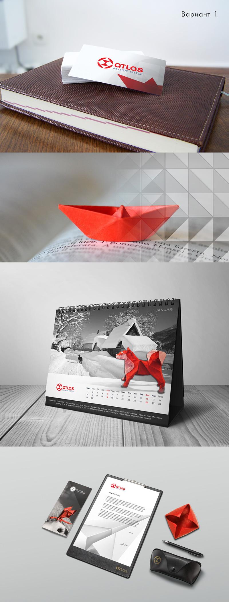 Разработка фирменного стиля. фото f_0125a5614b81d272.jpg