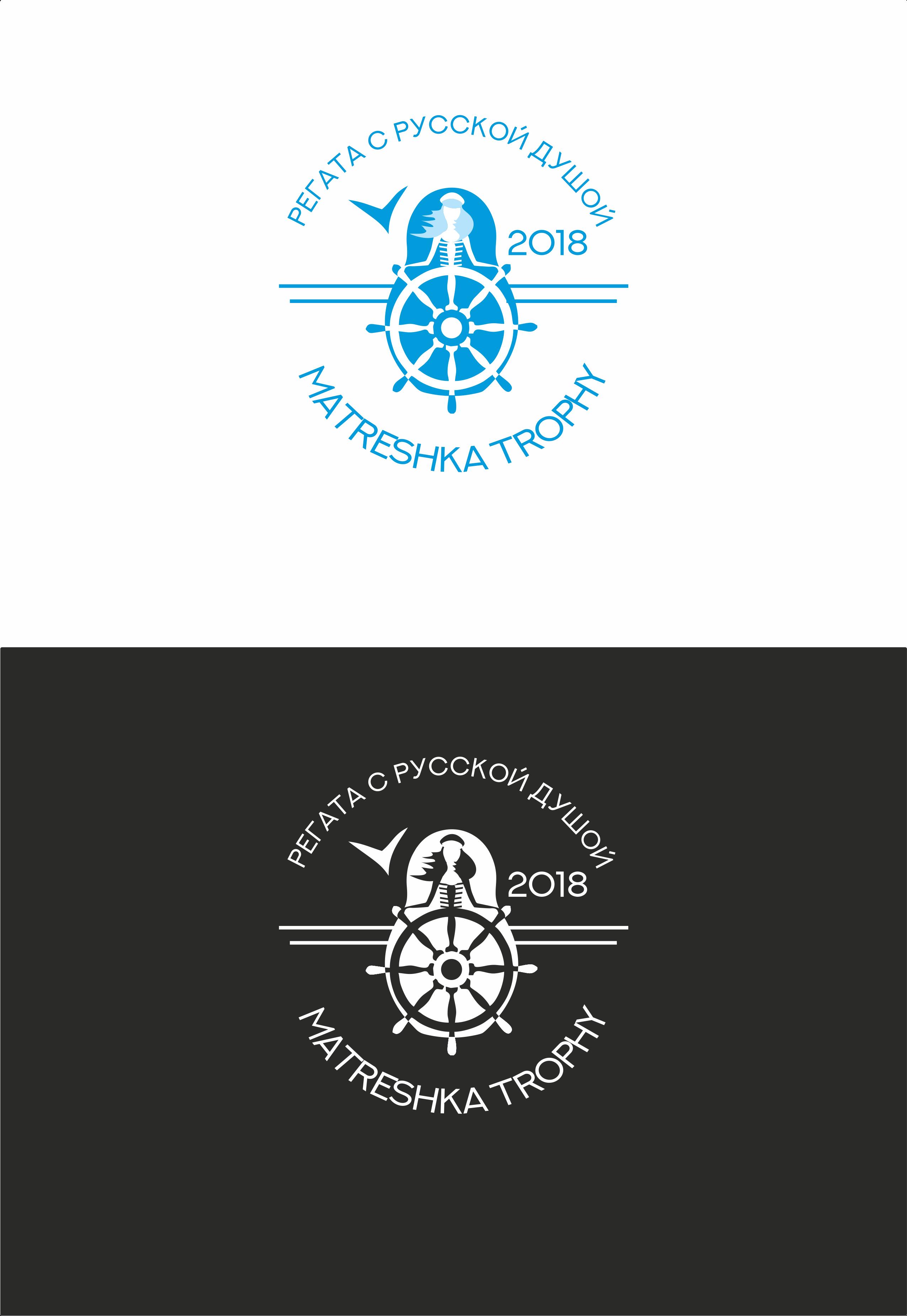 Логотип парусной регаты фото f_5635a2fe894b0be5.png