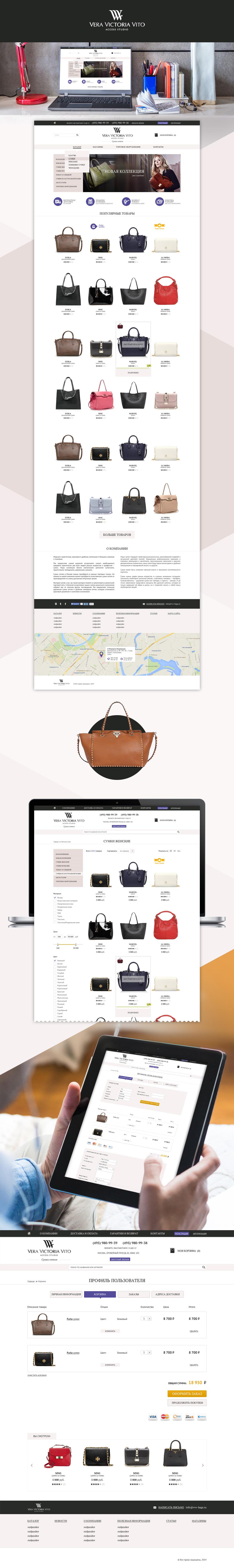 Интернет-магазин продажа сумок