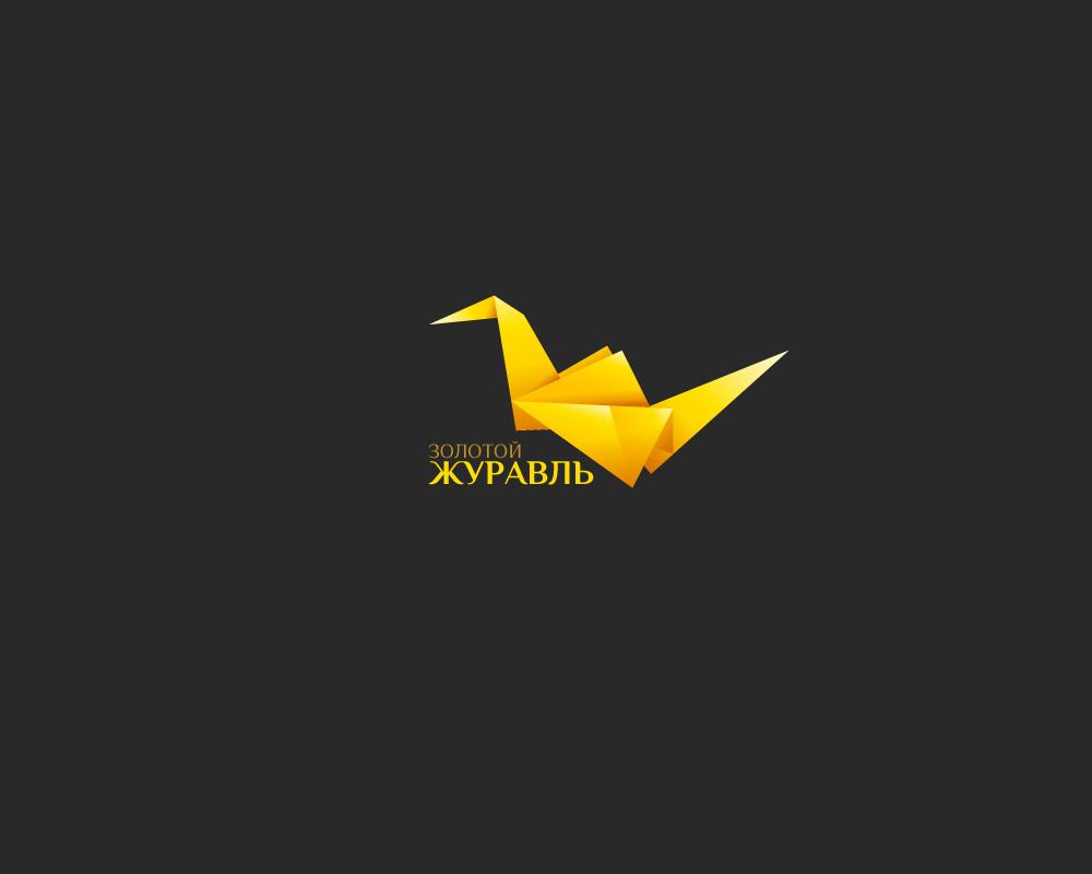 Золотой журавль №2