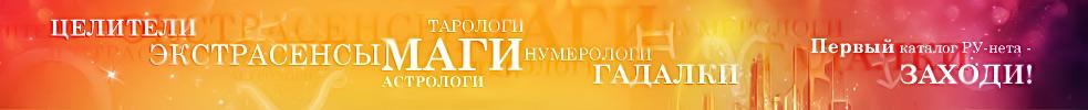 баннер для Tvoya-Aura.ru