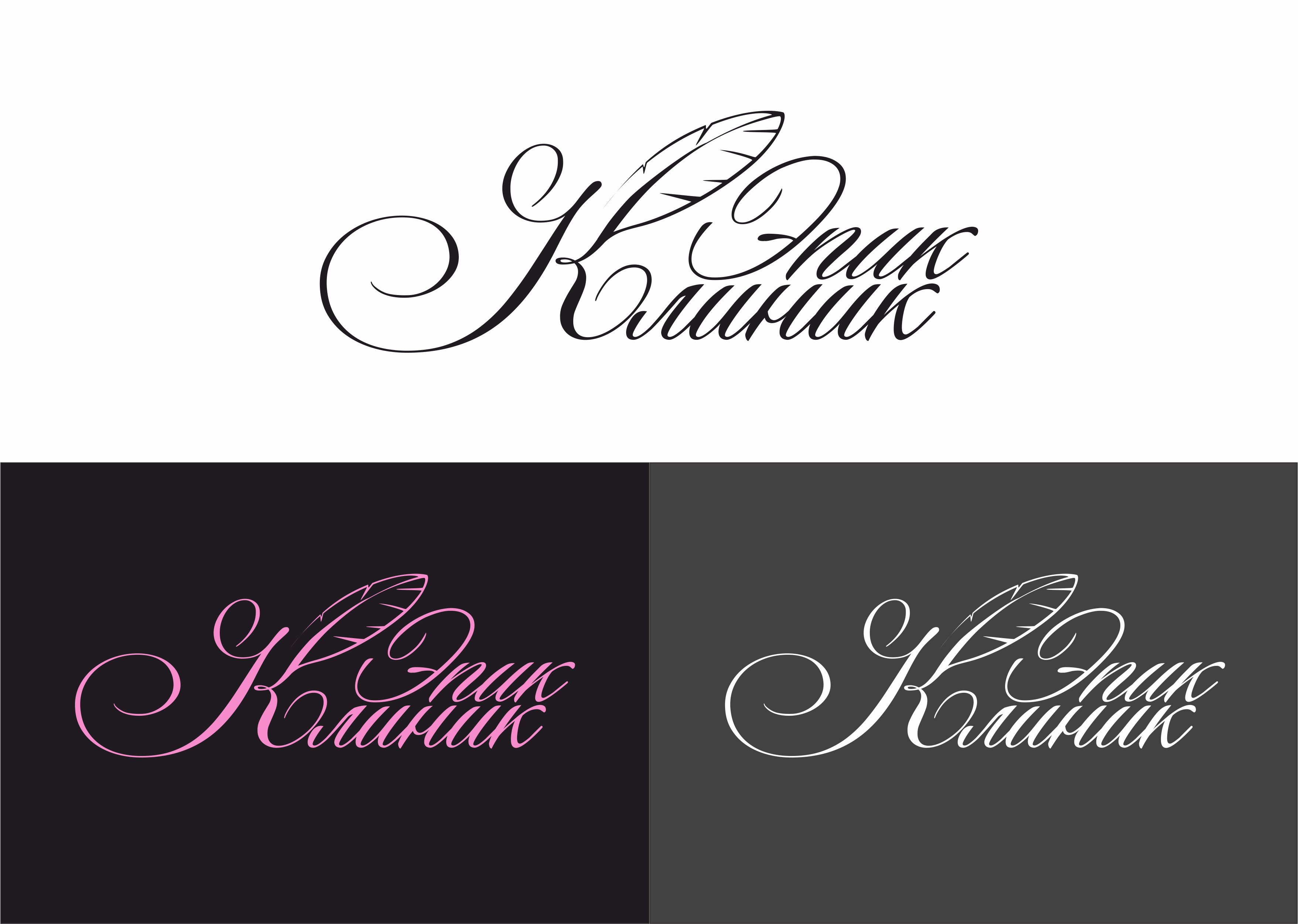 Логотип , фирменный стиль  фото f_0315e178f3398613.jpg